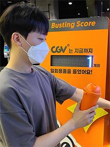 "CJ CGV通过引进可循环使用容器加速""必环境""经营"