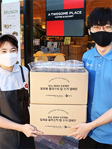 CJ Logistics collects disposable plastic cups that have been used at A Twosome Place.