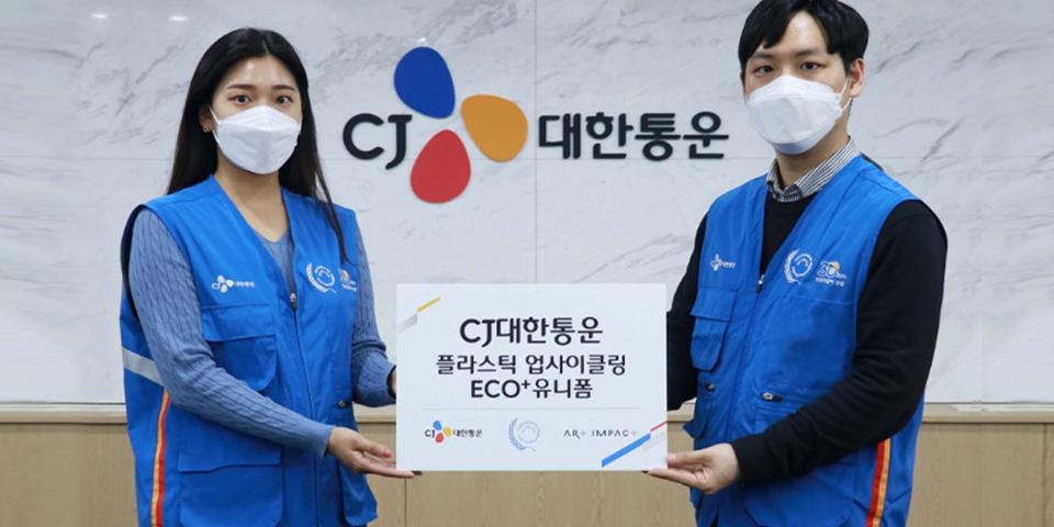 图为CJ物流员工身穿ECO+工作服拍照留念。