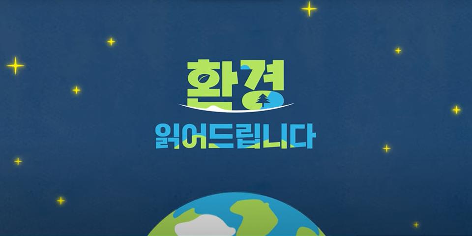 """📢 资讯娱乐会议""""读懂环境10/24(周日)STUDIO SAPIENS直播!"""